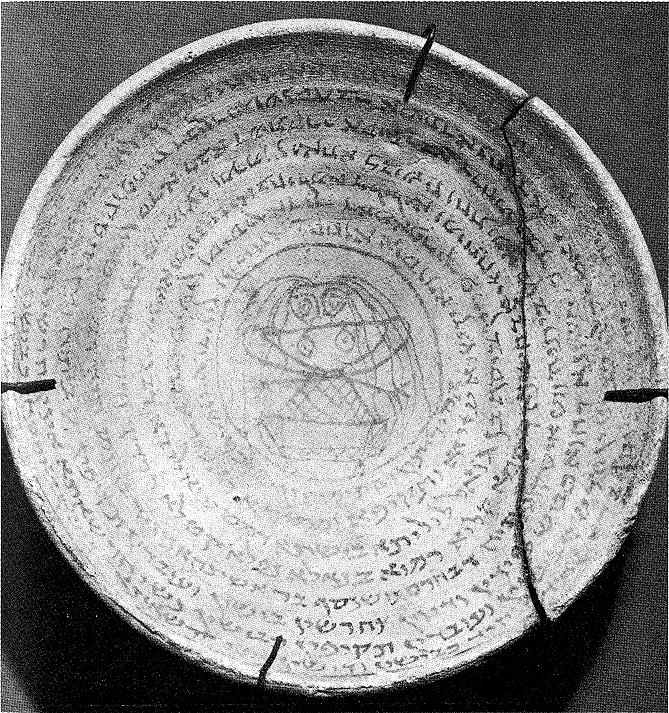 Persian incantation bowl (overview)